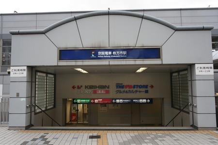 枚方市駅ATM131227-02