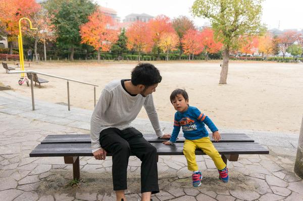 すい公園-16112010