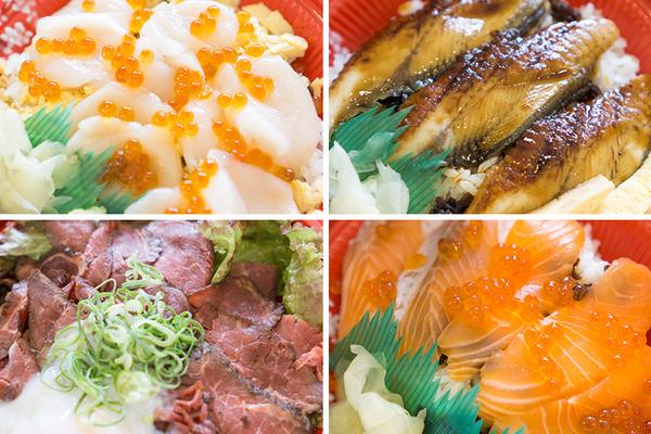 海鮮どんぶり太郎4分割-1
