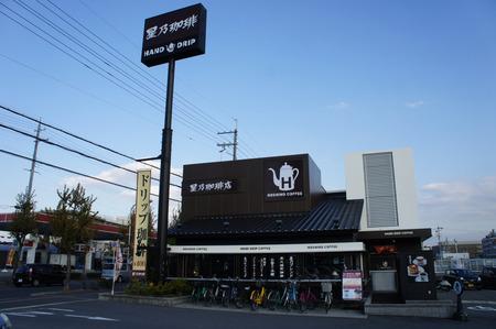 121119星乃珈琲店04