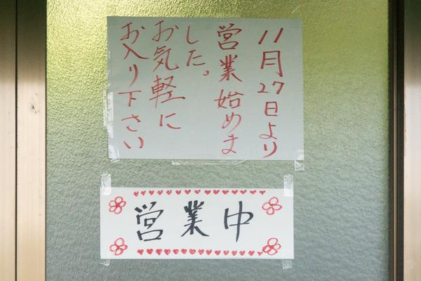 けんちゃん-15121705