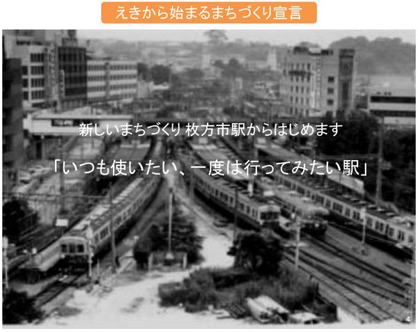 2017-11-07_hirakatashi-6