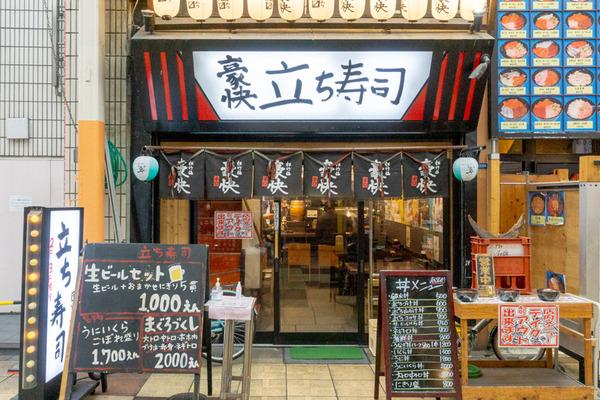 20201211京阪百貨店(小)-36