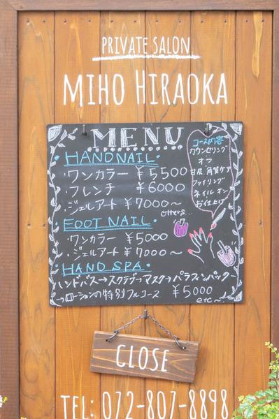 mihO-1810121-3