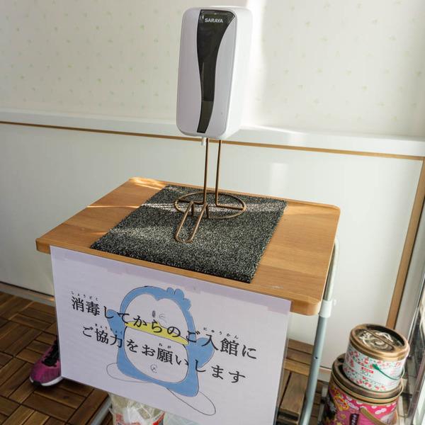 大阪体操クラブ(小)2008292