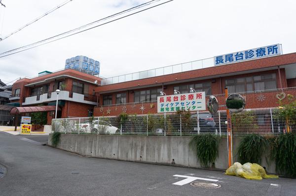 nagaodai