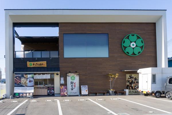 わらび屋本舗2003065
