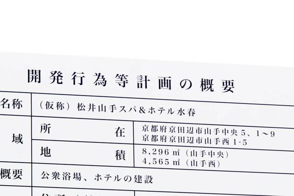 水春-1608151