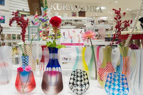 KURAWANKA-201