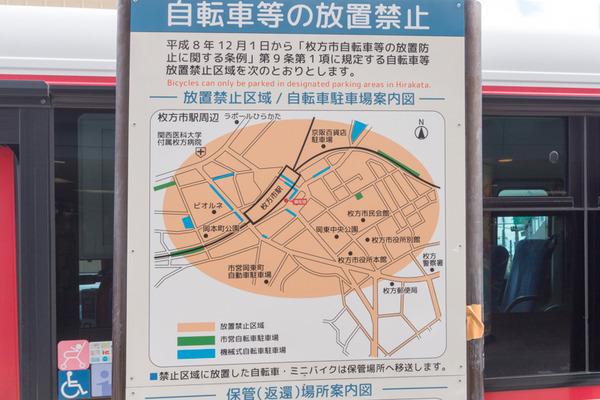 駐輪場地図-1610171