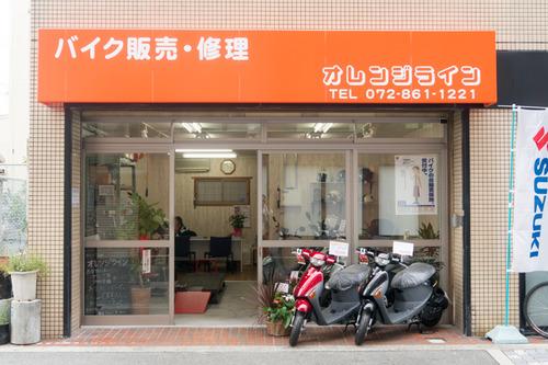 オレンジライン-1410046
