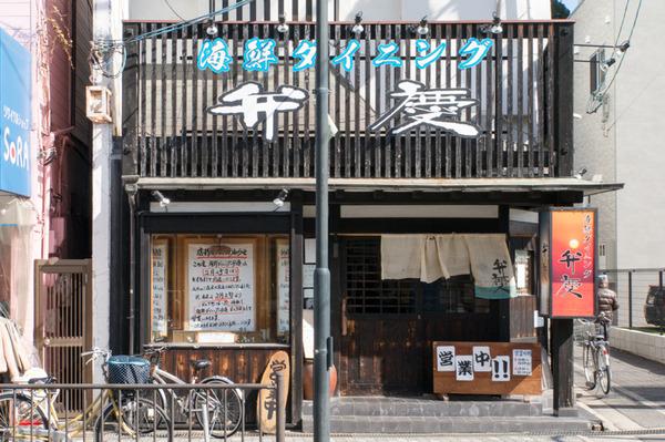 20180213海鮮ダイニング弁慶-6
