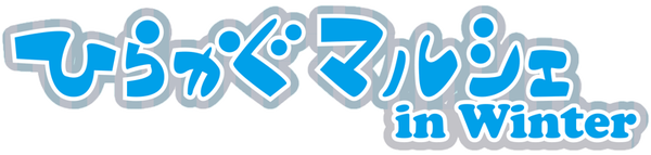 hirakagu