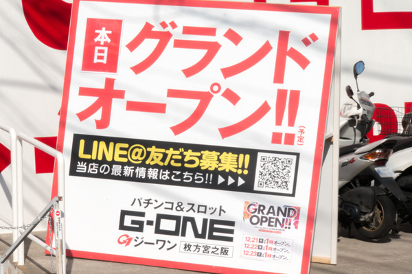 20171221G-ONE-3