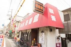 ありさ住宅(禁野)-124