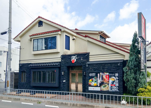 本日-1909051-5