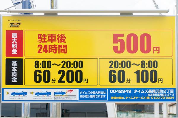 20170713タイム長尾元町