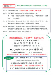 SCN_0007-2