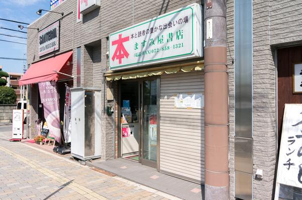 20170925ますみ屋書店-4