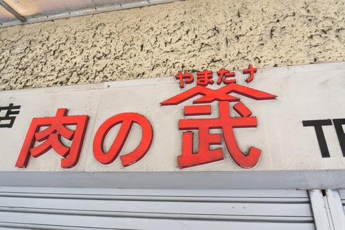 トラストプレイス男山2-37