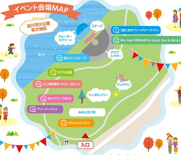 チラシ中面_0919map