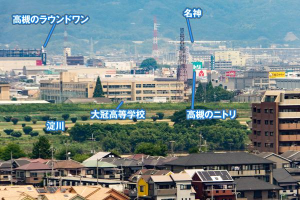 ファインシティ枚方-18072617