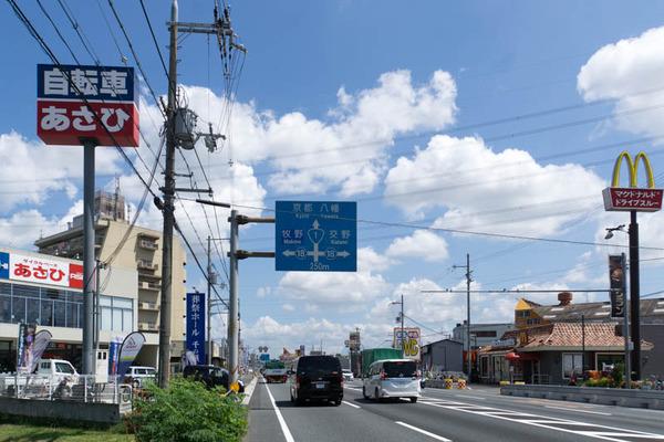 田口-1708192