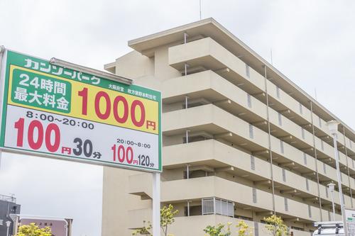 府営駐車場-1404309
