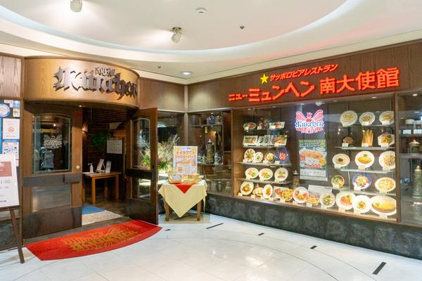20201211京阪百貨店(小)-73