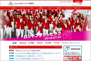 日本オリンピック委員会