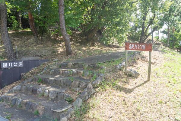 観月公園-3