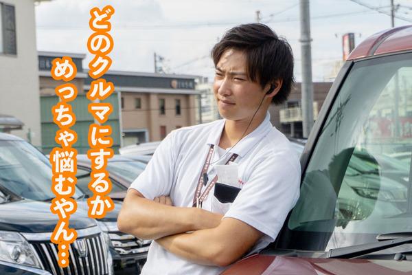 20200904カミタケモータース(小)-75