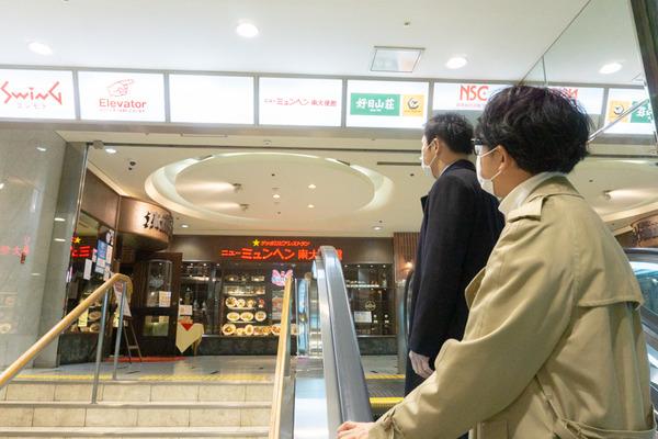 20201211京阪百貨店(小)-72
