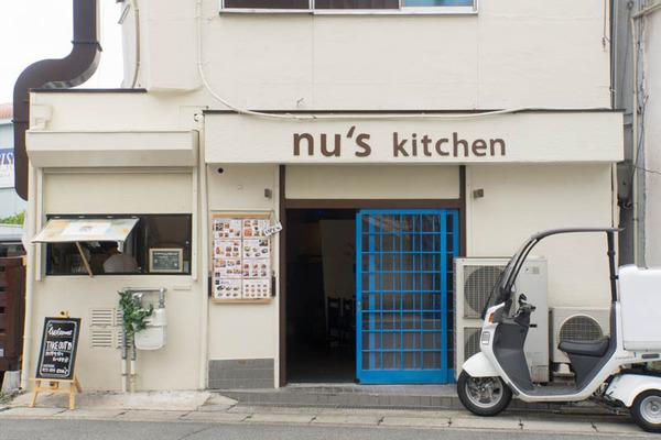 ヌーズキッチン-1806211