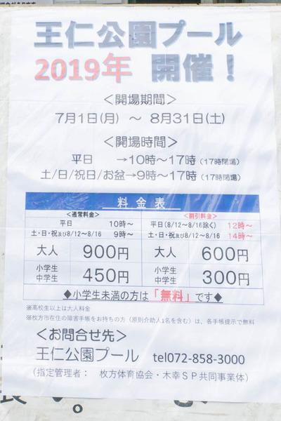 王仁-1907011