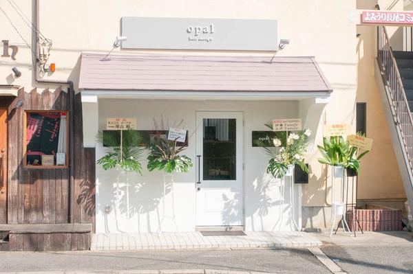 田口山に「opal hair design」ってプライベートサロンができてる。シャトレーゼのちかく