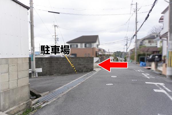 ペットコロニー香里ケ丘店-ドッグサロン-9