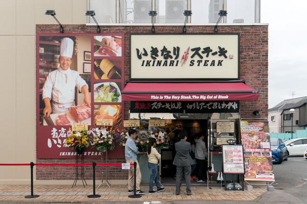 20171018いきなりステーキ-7