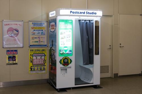 トーマス宮之阪駅-1412203