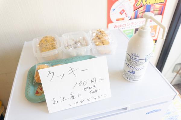 拉麺開花-16
