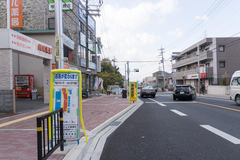 枚方市駅から市立病院の方に上がる道路後半の歩道が一部封鎖されてる。歩行者は迂回路へ
