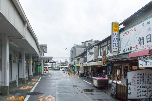朝日屋-1709163