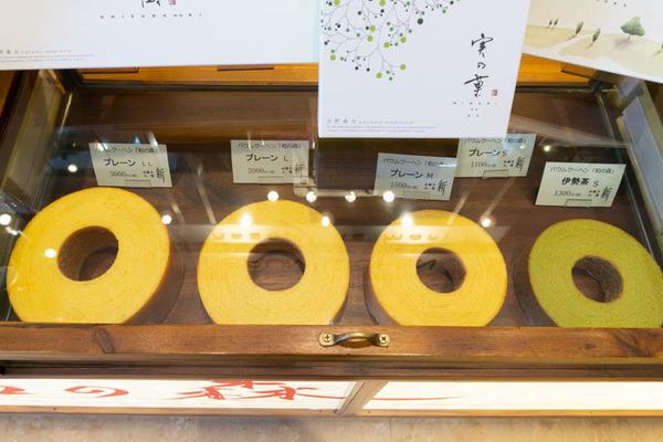 お菓子工房新(小)-20200316-17