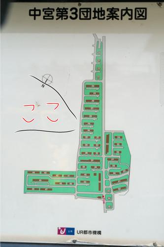 中宮第三団地