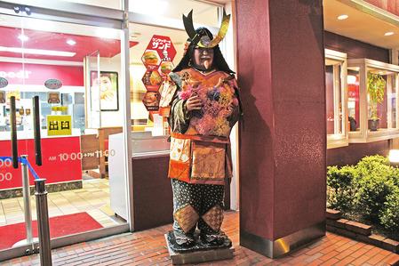KFCバイパス2012