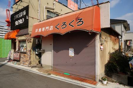 くろくろ130222-09