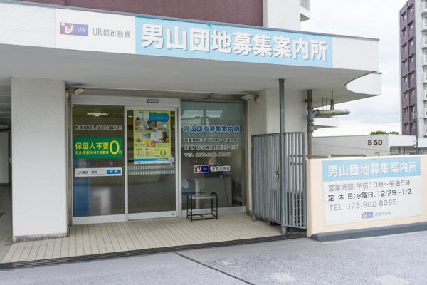 UR男山団地-104