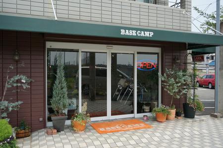 BASECAMP-02