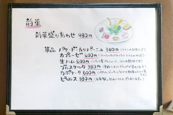 アンジェ-1803013
