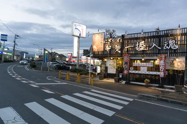 弁慶 東香里本店 寿司-37